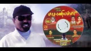 02 masani amman songs