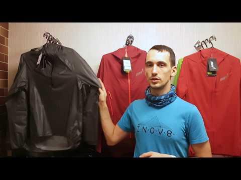 Как выбрать мембранную куртку для бега?