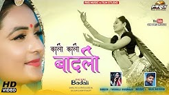 Kali Kali Badli | काली काली बादली | Twinkle Vaishnav की आवाज में सुपरहिट  Song - 2020 | PRG