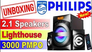 Best Home Theater Under 3000 UNBOXING | PHILIPS Home Theater Review in Hindi | Branded Home Theater
