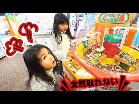 ●普段遊び●草津温泉のクレーンゲームで大物Gat!太鼓の達人、エアホッケーゲーム楽しかった♡まーちゃん【6歳】おーちゃん【4歳】#618