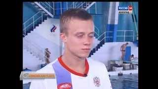 """""""Олимпийский резерв"""" (Борис Ефремов)"""