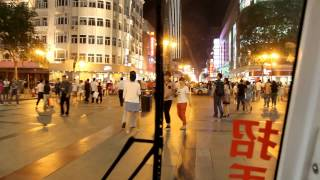 Binjiang Dao Shopping Street at night - Tianjin 天津