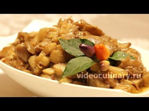 Недорогой рецепт Закуска из баклажанов по-корейски - Рецепт Бабушки Эммы