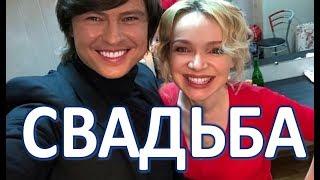 Цымбалюк Романовская выходит замуж за Шаляпина!