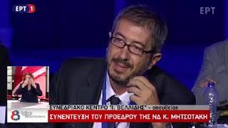 ΔΕΘ: Ερώτηση CNN Greece στον Κυριάκο Μητσοτάκη