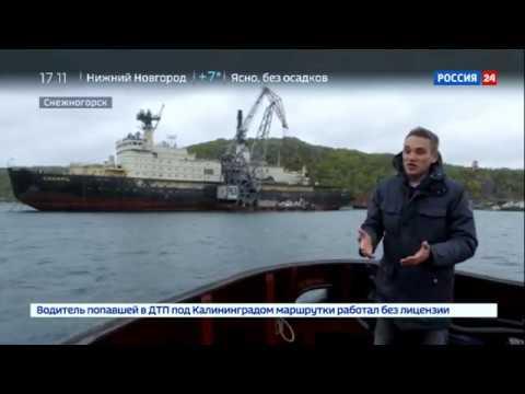 Первый в серии атомный ледокол «Сибирь» спущен на воду в Петербурге