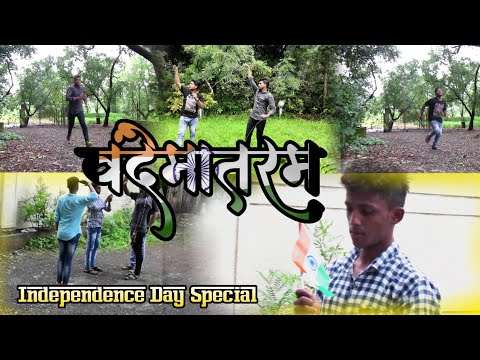 Vande Mataram || Short Film || Independence Day Special || Vaddy Chaudhari