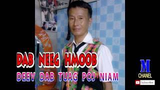 Dab Neeg Hmoob 2016 - Deev Dab Tuag Poj Niam !! นิทานม้งใหม่ 2016 !!