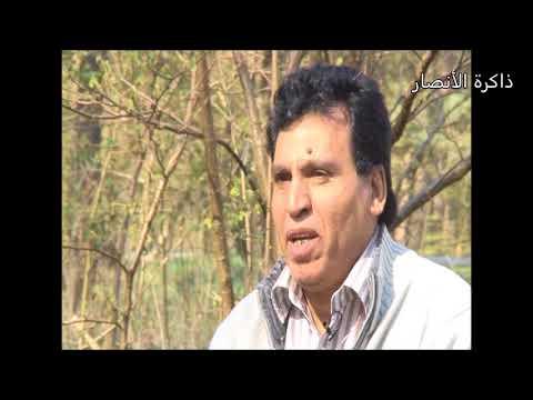 ذاكرة الأنصار -الحلقة الثامنة  -النصير رعد مهدي (أبو روزا ): التكريم بعلبتي دخان