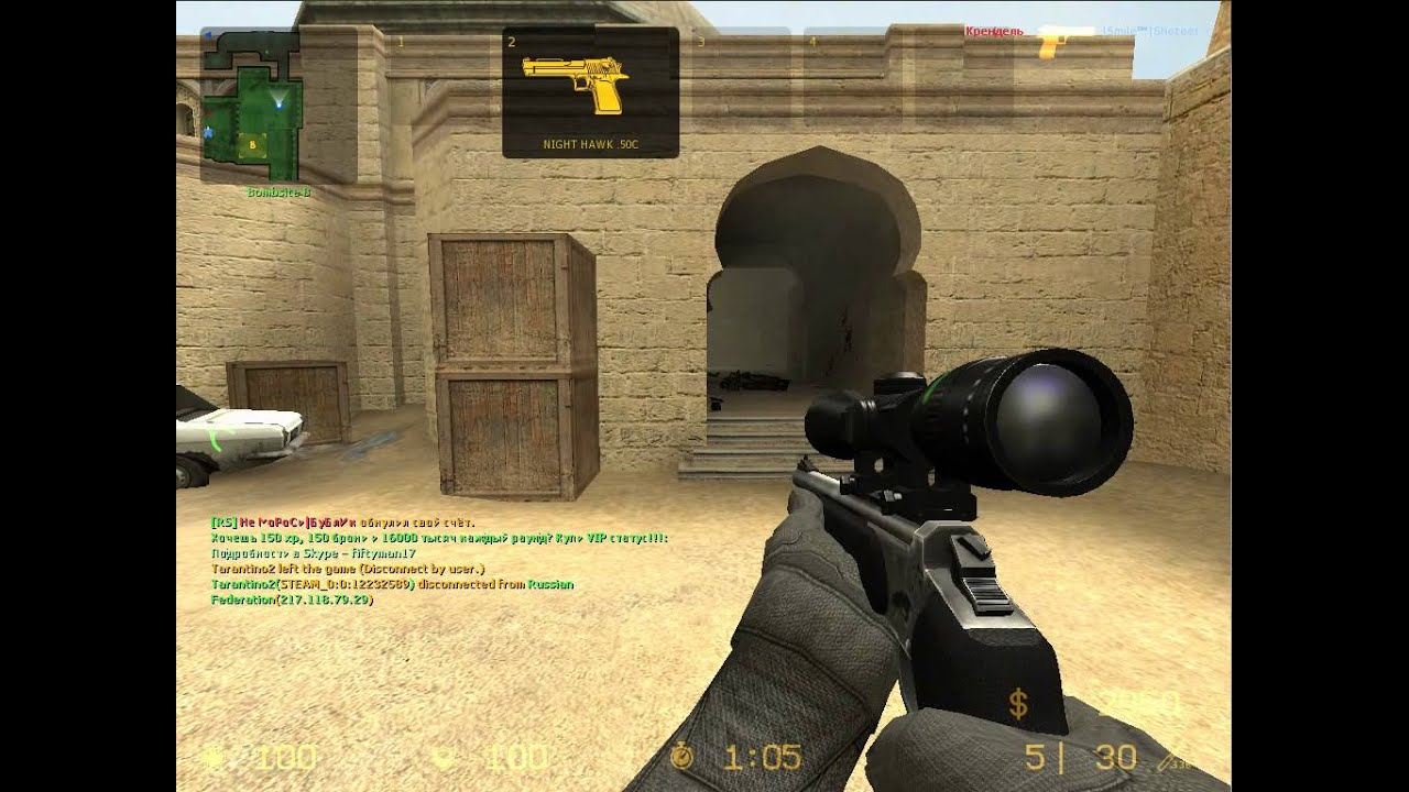 Counter strike source v34 by s w.a t.