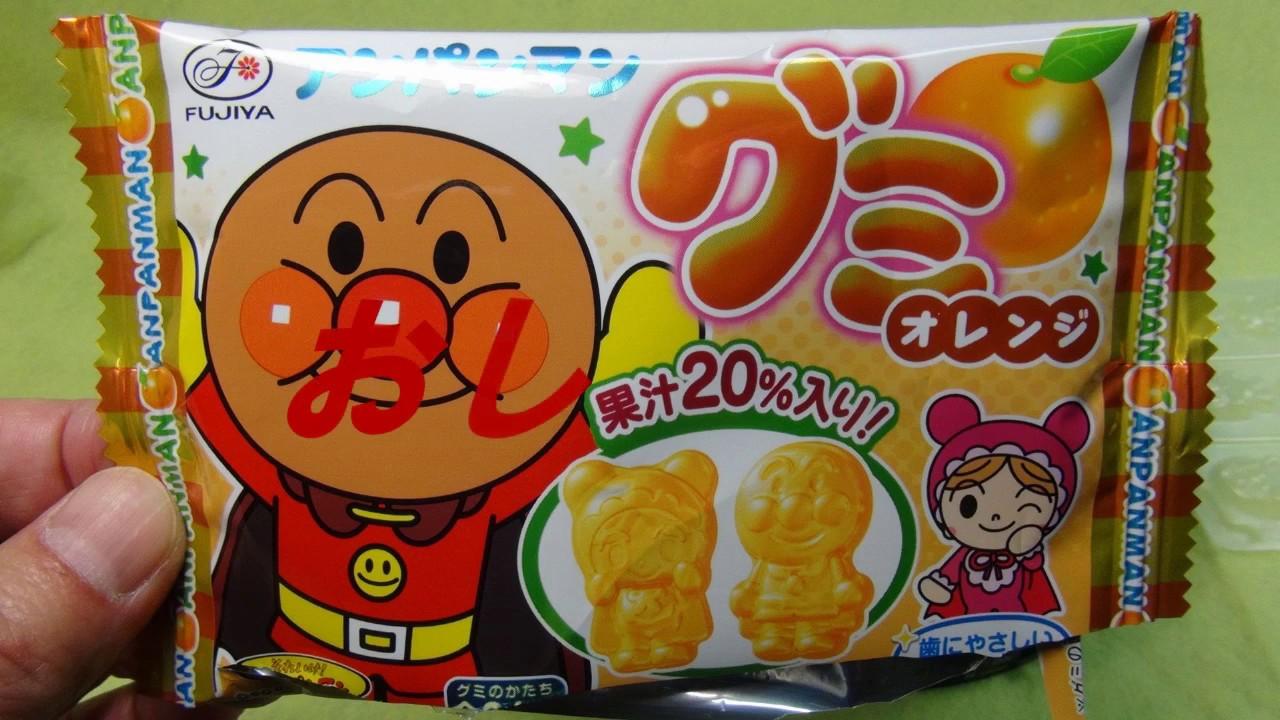 アンパンマン オレンジ グミ  anpanman gummi orange review