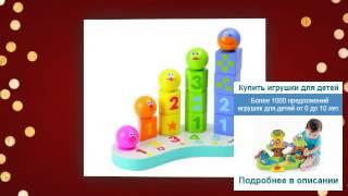 видео Какие игрушки нужны ребенку в 6 месяцев для развития: советы