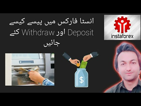 how to deposit and withdraw money from instaforex