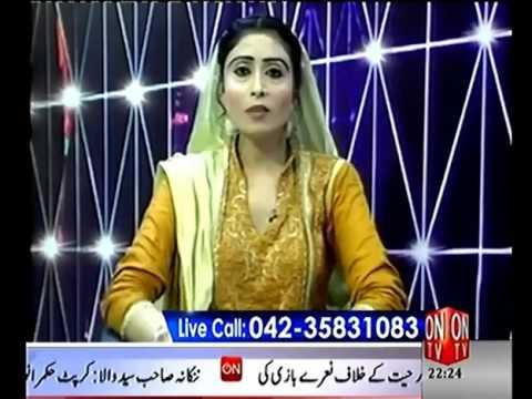 Live interview Poet Asad Ali Baqi on tv