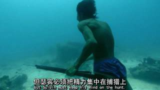 超越極限的水捕魚 Beyond the limits of diving fishing