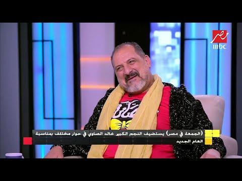 خالد الصاوي: لدينا تصريح من الرقابة بشأن فيلم