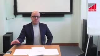 Налоги на зарплату. НДФЛ, ЕСВ 2017