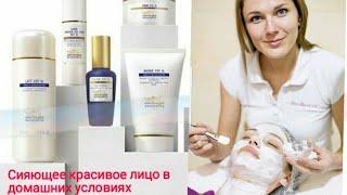 Уход за кожей лица красивая сияющая кожа доступна всем biologiquerecherche