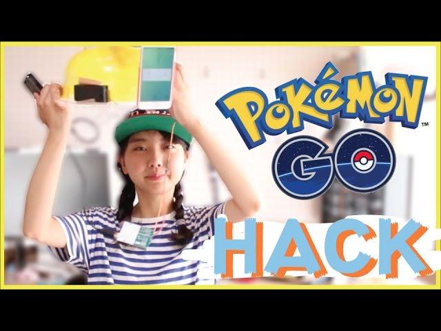 【PokemonGOチート】歩かずに卵を孵化させるマシーン