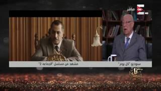 كل يوم - اللواء فؤاد علام: حمدي قنديل نجح في تكوين رأي عام ضد الإخوان