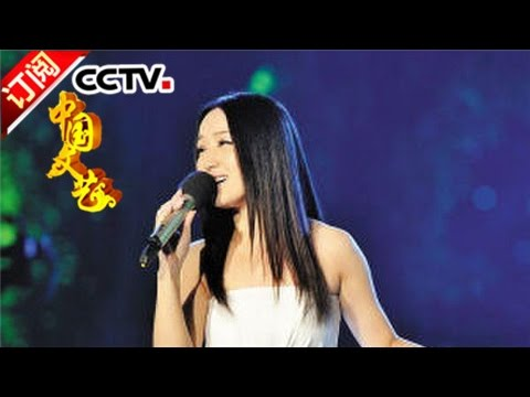 《中国文艺》 20170406 岁月留声机 | CCTV-4