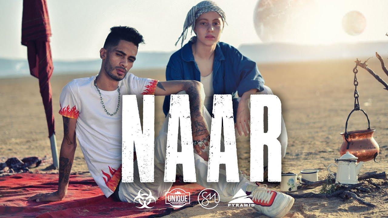Space - Naar | نــار (Official Video)