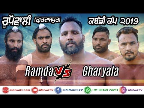 LIVE 🔴 RAMDAS VS GHARYALA  🔴 RUPOWALI (Gurdaspur) KABADDI CUP- [11-Aug-2019] 🔴 LIVE STREAMED VIDEO