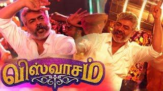 Viswasam Movie | Adchithooku Song | Reaction | Ajith Kumar, Nayanthara | D.Imman | Siva