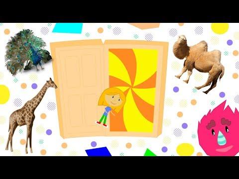 Катя и Эф в зоопарке, видео для детей