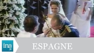 Mariage de l