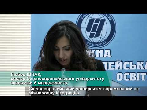 Телеканал АНТЕНА: Черкаські ректори обговорили можливі зміни до Закону про вищу освіту