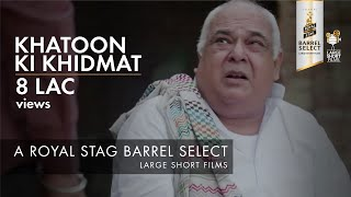 KHATOON KI KHIDMAT I PERFECT 10 WINNER I BARREL SELECT LARGE SHORT FILMS