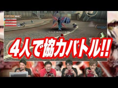 【ゴッドイーター】AppBankゲーム祭り Vol.7【GOD EATER ONLINE】