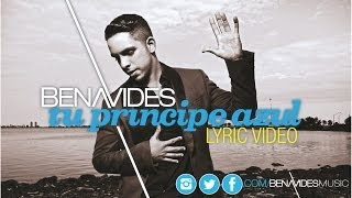 Tu Principe Azul - LYRIC VIDEO