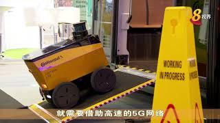 许文远:交通系统重点在快速可靠安全 并负担得起
