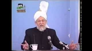 Friday Sermon 15 December 1995