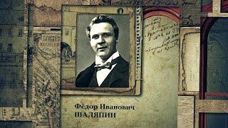 Шахматный дом на Гоголевском / Жил-был Дом / Документальные фильмы