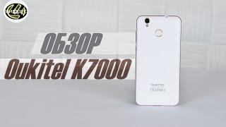 oukitel K7000  обзор  характеристики  отзывы  сравнение  цена  где купить?