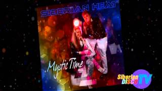 Siberian Heat - Fight for Your Dreams