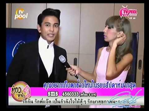 กัน นภัทร ในงาน Miss Universe Thailand 2013 @ TV POOL