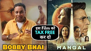 Mission Mangal MOVIE REVIEW by Expert Review | Akshay Kumar, Vidya, Taapsee, Dattanna