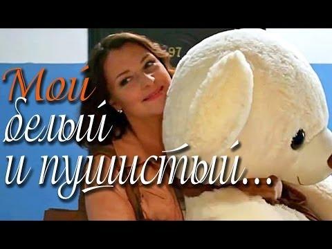 мелодрама романтика  русские мелодрамы  смотреть классный фильм MyTub.uz TAS-IX