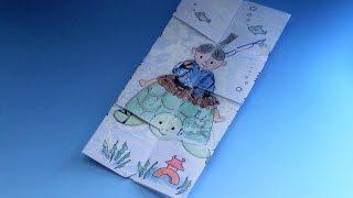 【絵が変わるカードの作り方】 浦島太郎があっという間におじいさんに変...