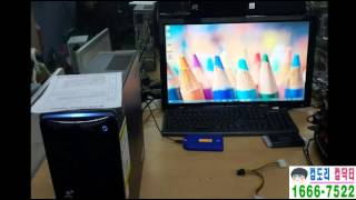 상수동컴퓨터수리-아현동 hp컴퓨터 하드디스크교체