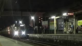 名鉄瀬戸線4000系尾張瀬戸行き 守山自衛隊前駅通過