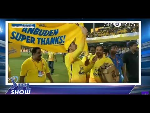#IPL2019 Match Day 41 | Mumbai Indians Vs Sunrisers Hyderabad I #MIvSRH