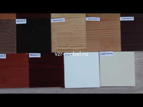 Ортопедические матрасы в СПБ. Официальный дилер Vegas - YouTube
