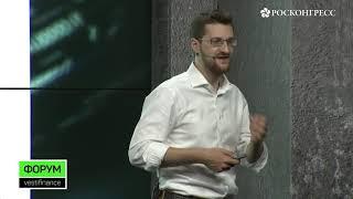 О развитии технологии блокчейн рассказывает Владимир Алексеев, ведущий системный архитектор IBM