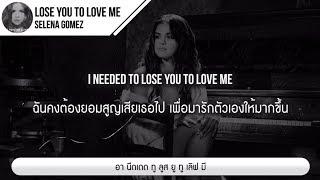 Download lagu แปลเพลง Lose You To Love Me - Selena Gomez